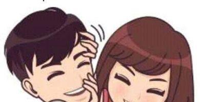 dibujo de parejas a mano